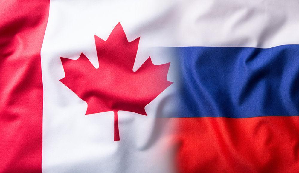 Грузоперевозки грузов из Канады в Россию