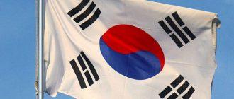 Грузоперевозки из Кореи в Россию