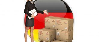 Грузоперевозки из России в Германию и из Германии в Россию