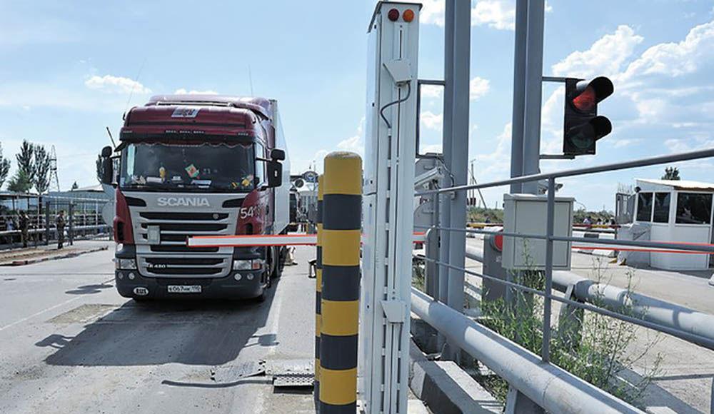 Как делается таможенное оформление сборных грузов