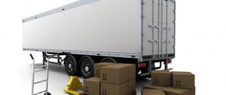 Классификация грузов по нормам транспортировки