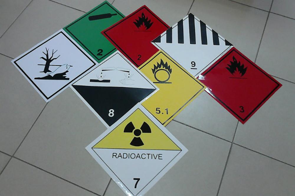 Наклейка опасного груза