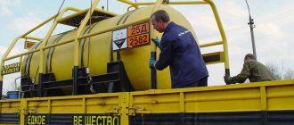 Особенности хранения опасных грузов