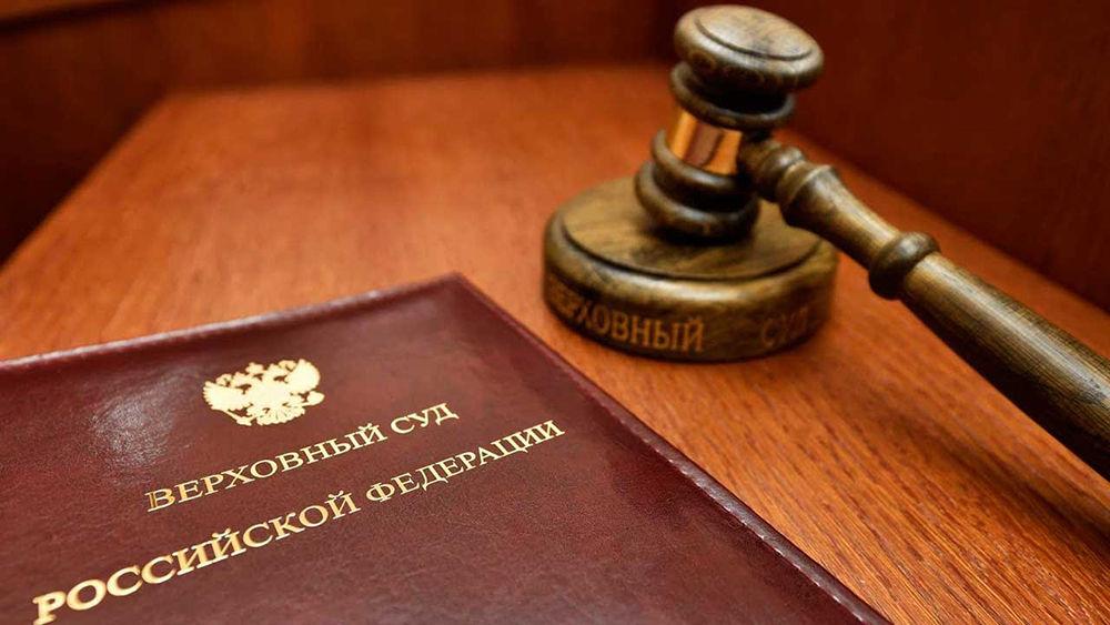 Оспорить отказ в суде