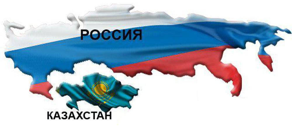 Перевозка грузов Астана – Россия