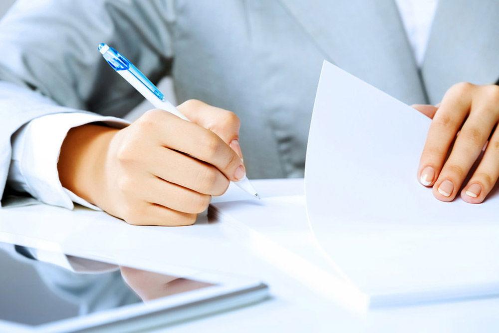 Подготовить документы