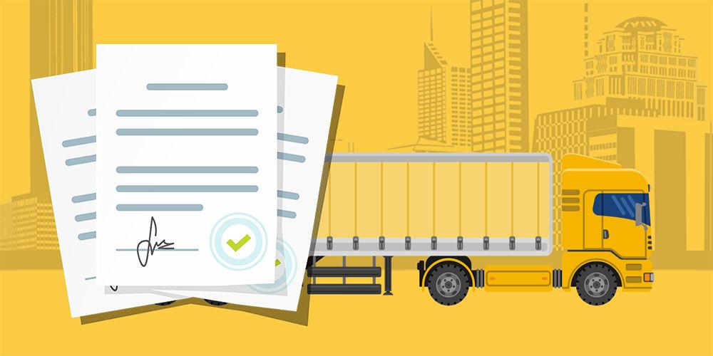 Подготовка документов для международной перевозки