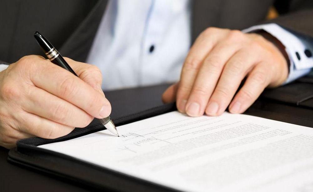 Подписать ТТН