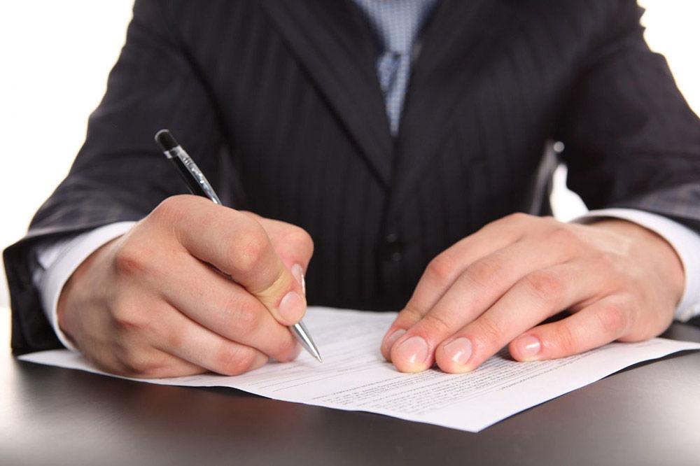 Поставить подпись и печать