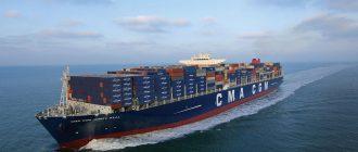 Правила безопасности перевозки генеральных грузов морским транспортом
