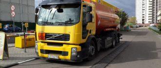 Правила перевозки опасных грузов автотранспортом