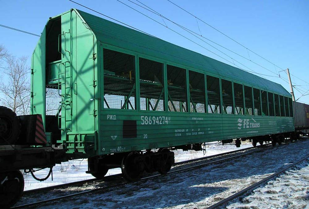 Специализированный вагон