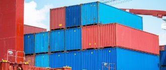 Размеры морских контейнеров