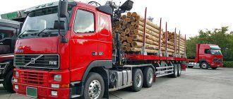 Как получить сопроводительный документ на транспортировку древесины