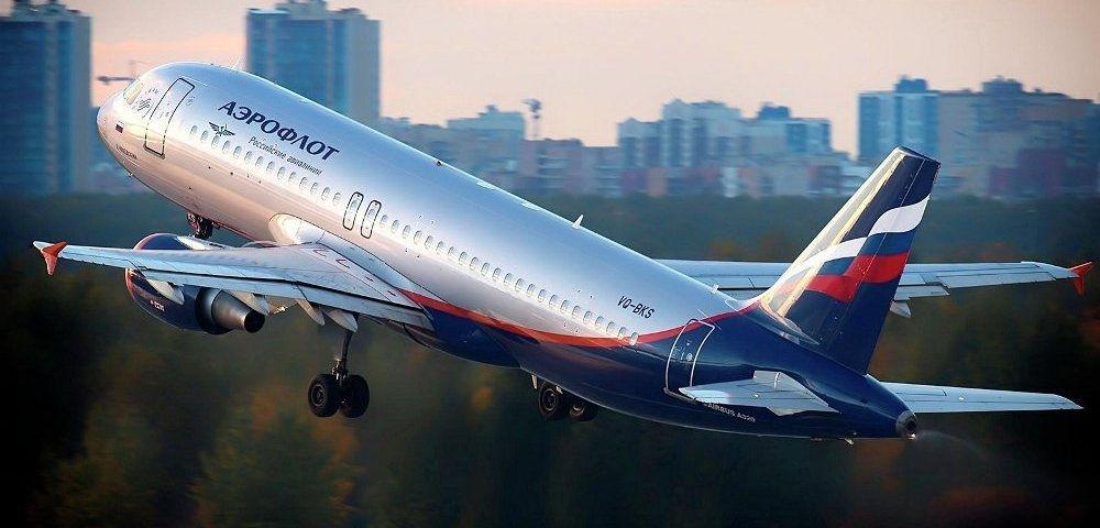 Авиаперевозки из Латвии в Россию
