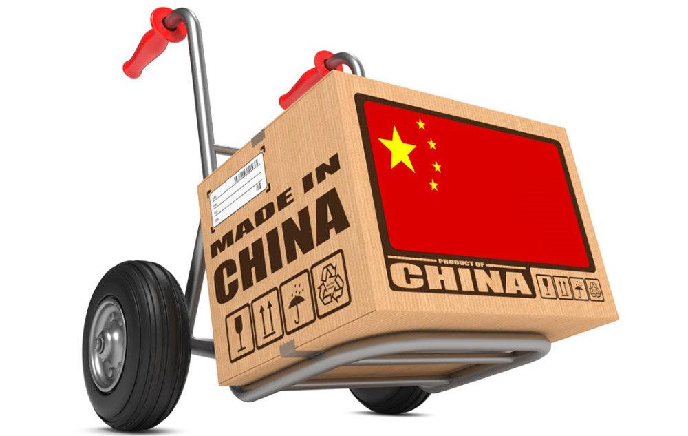 Доставка из Китая сборных грузов