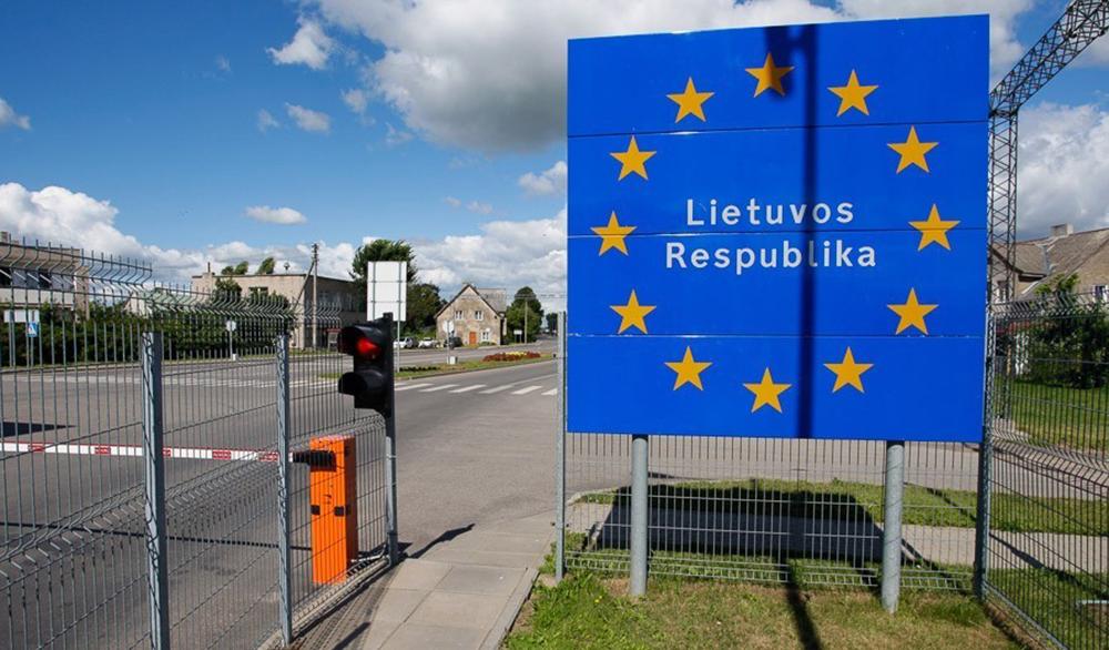 Направление Литва-Россия
