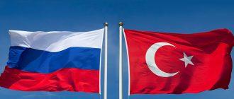 Грузоперевозки из России в Турцию и из Турции в Россию