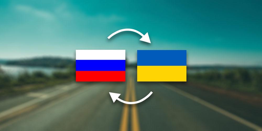 Перевозки Россия-Украина