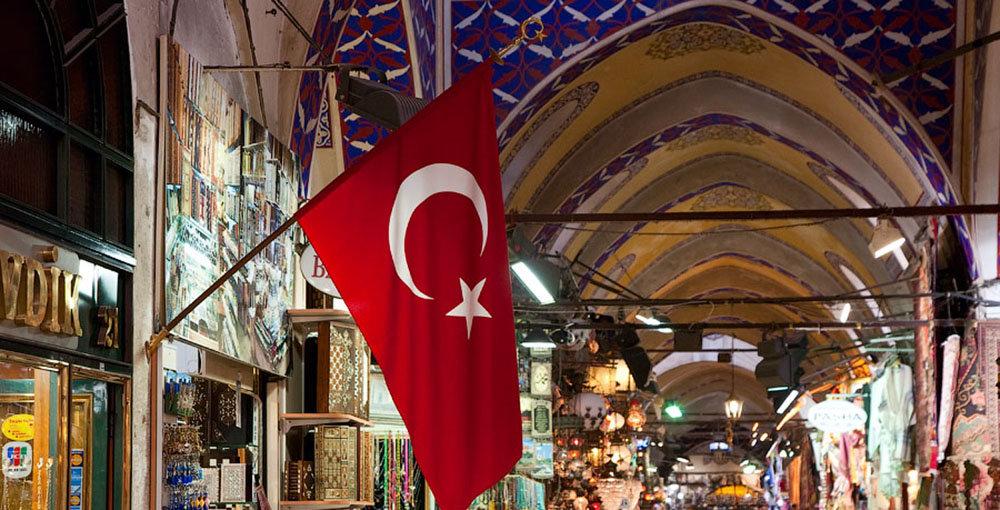 Турецкие товары и продукты