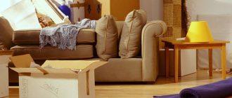 Как правильно организовать переезд в новый дом