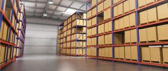 Особенности хранения грузов на складах