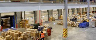 Способы и правила размещения грузов на складах