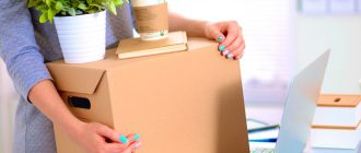 Как правильно организовать офисный переезд