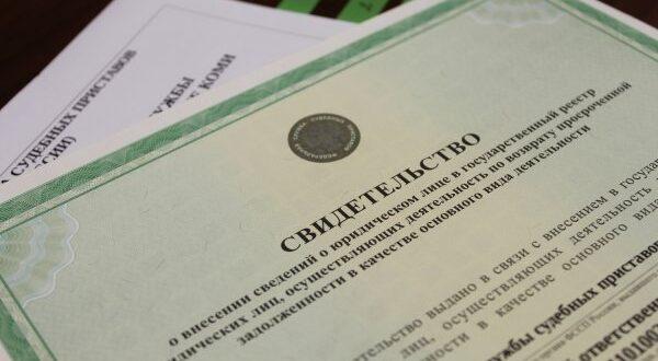 лицензия микрофинансовой организации